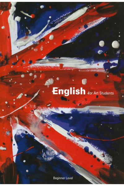 English for Art Students