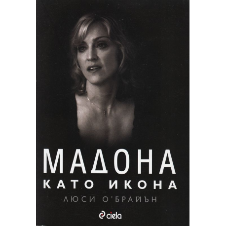 Мадона като икона