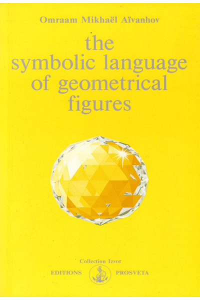 The Symbolkic Language of Geometrical Figures