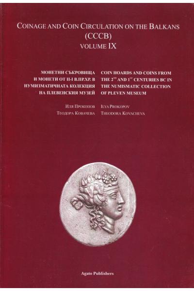Монетни съкровища и монети от II-I в.пр.Хр. в нумизматичната колекция на Плевенския музей.