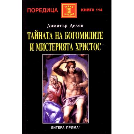 Сексуалний тайни звезди россии