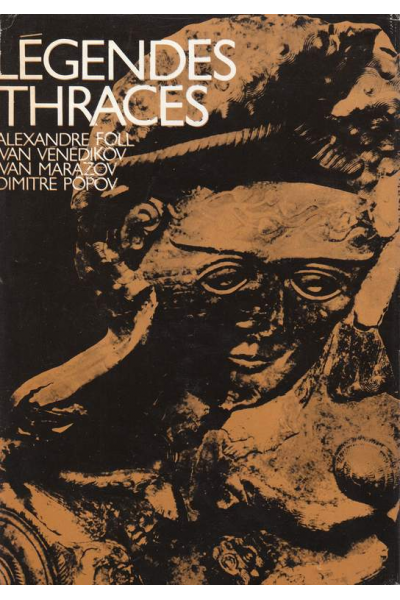 Legendes Thraces . Tракийски легенди на френски език