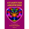 Атлантски афоризми, книга 2