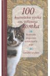 100 житейски урока от твоята котка