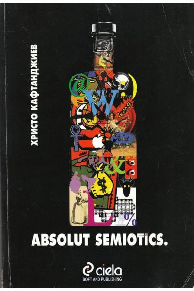 Absolut Semiotics