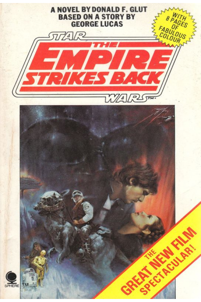 Star Wars Episode V: The Empire Strikes Back (novel) - Империята отвръща на удара , новела