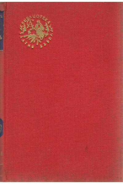 Еразъм Ротердамски