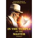In the Temple of the Master, Vol. 2 - В Храма на Учителя, т. 2