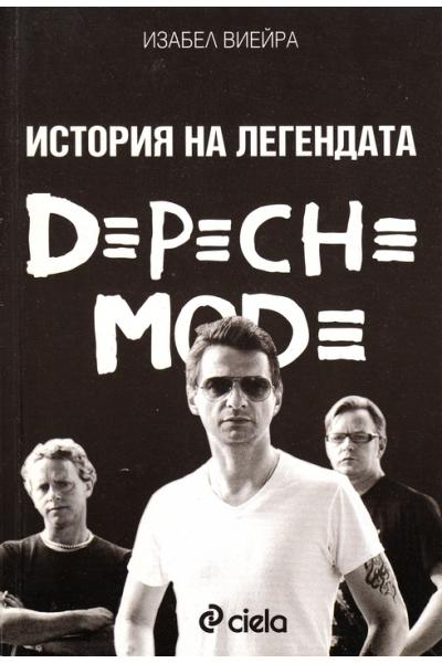 История на легендата: Depeche mode