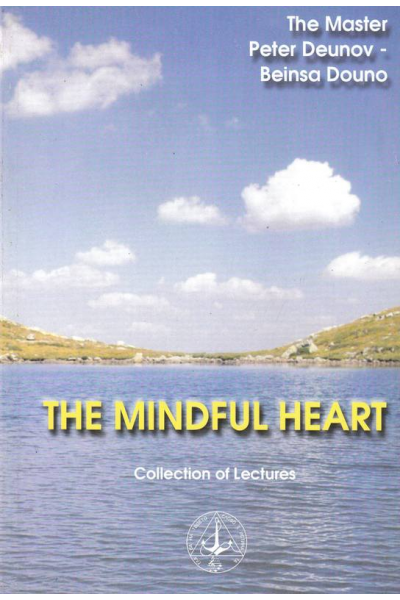 The Mindfull Heart