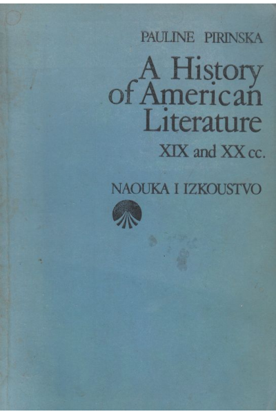 А History of American Literature