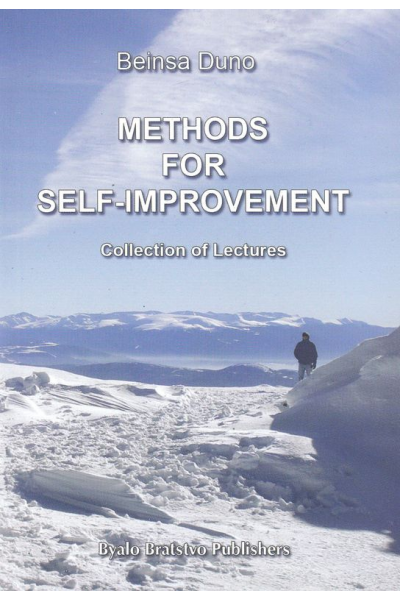 Methods for Self-improvement